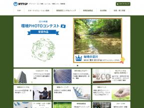 NTTGP