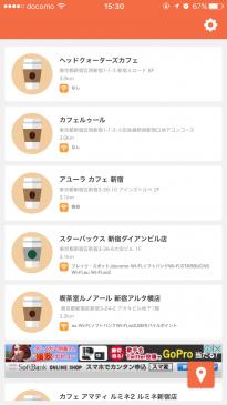 えれカフェ キャプチャ2