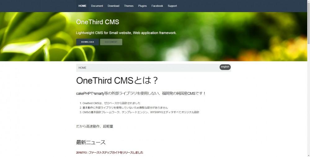 OneThird CMS